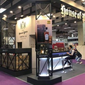 House Of Peers Stand Taiwan 2019